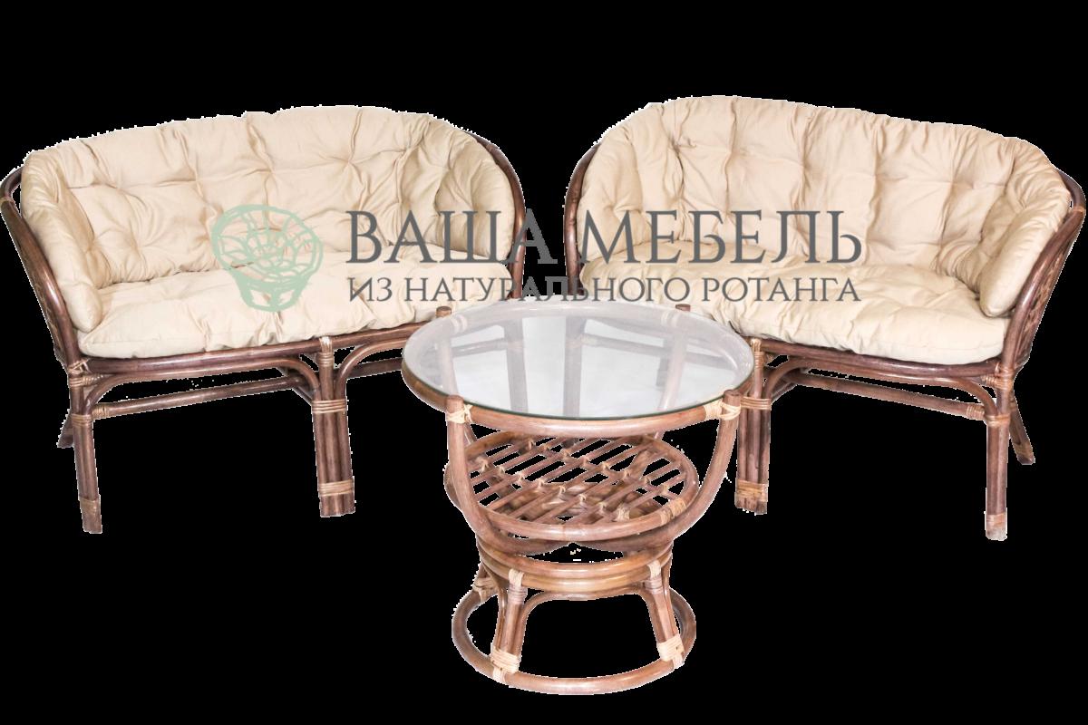 Набор: два дивана Багама и стол Полусфера из натурального ротанга