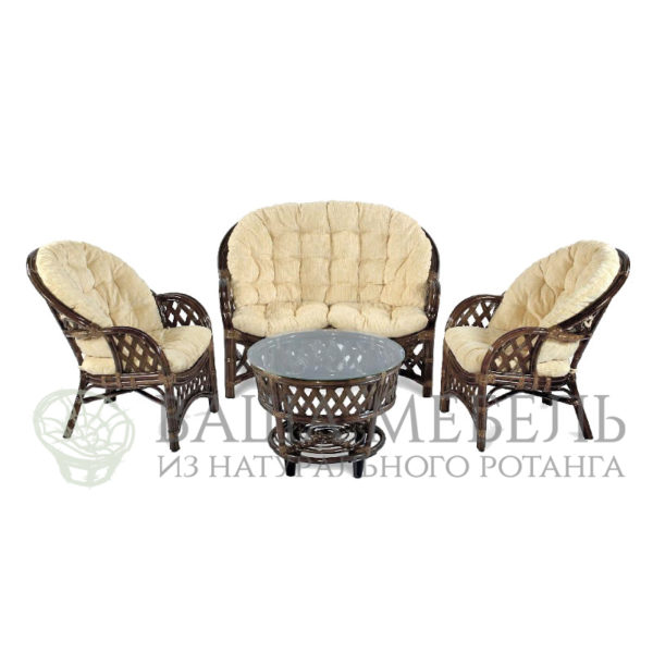 Roosevelt family set of natural rattan