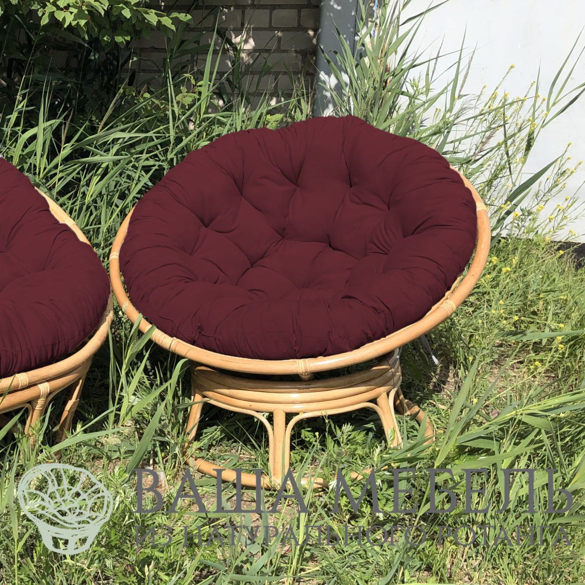 Кресло Папасан из натурального ротанга