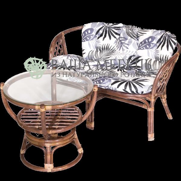 Набор: диван Багама и стол Полусфера из натурального ротанга