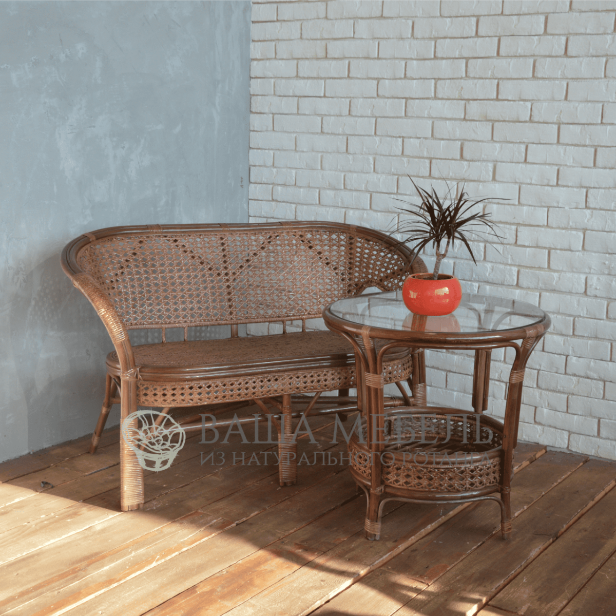 Set: sofa and table Pelangs made of natural rattan.