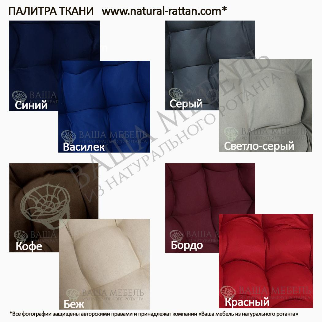 Подушка для кресла Маркос люкс.