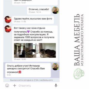 Отзывы о мебели из натурального ротанга